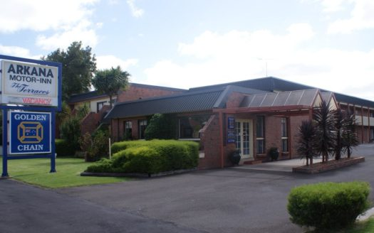 Arkana Motor Inn - Mount Gambier | Cosy Places by C&C